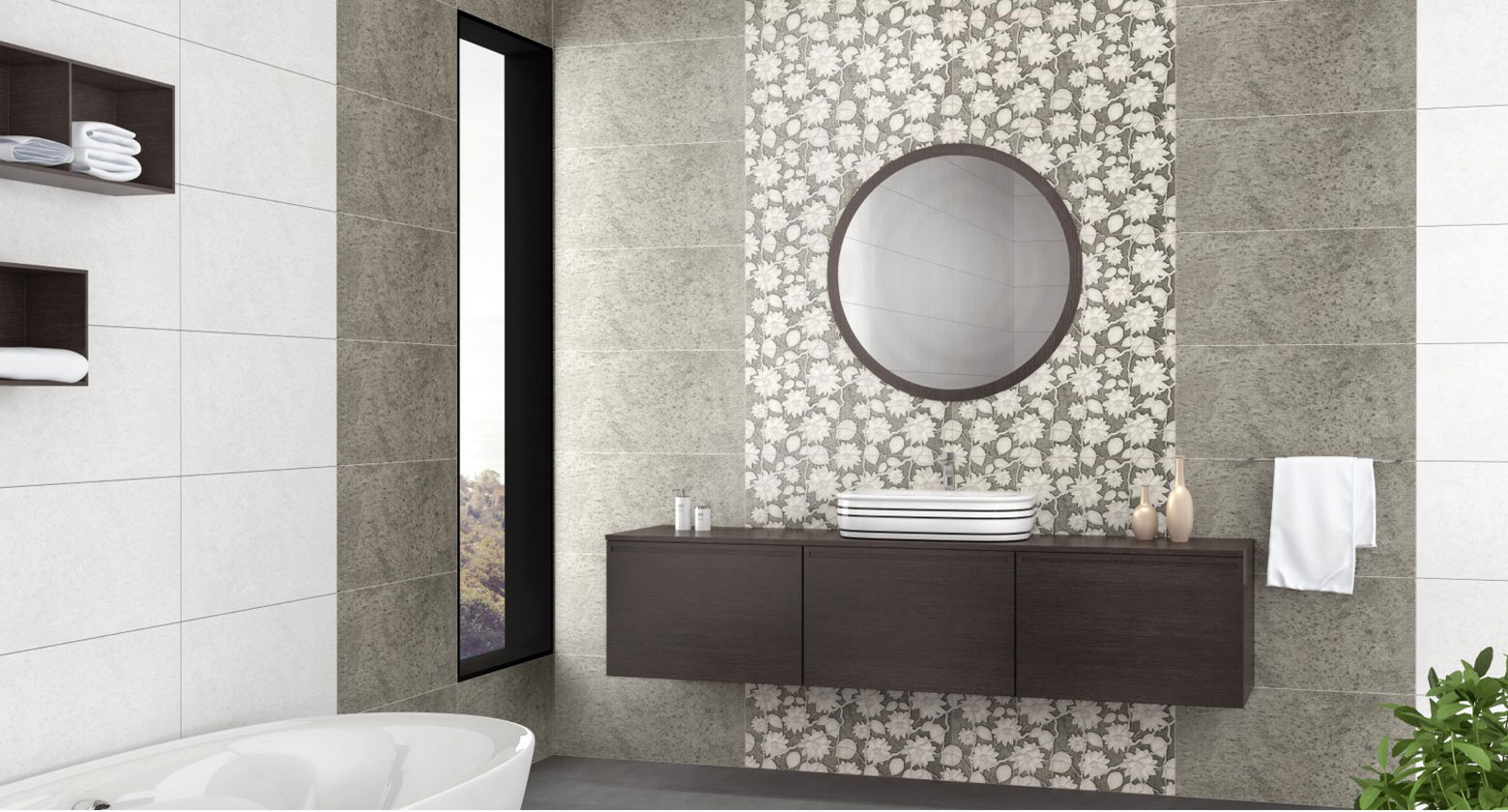 BATHROOM | Porcelain Tiles,Floor Tiles,Wall Tiles - Tiles ...